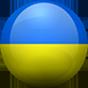 דגל אוקראינה כתרגום לאוקראינית