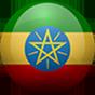 דגל אתיופיה כתרגום לאמהרית