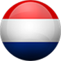 דגל הולנד כתרגום להולנדית