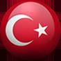דגל טורקיה כתרגום לטורקית