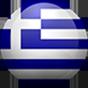 דגל יוון כתרגום ליוונית