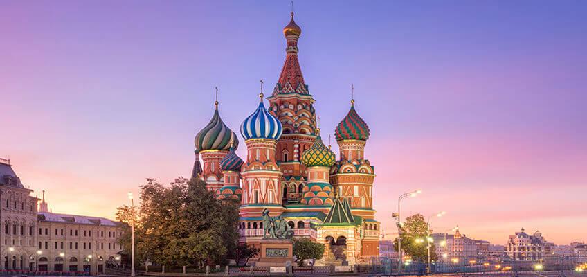 תרגום לרוסית כיכר האדומה מוסקבה