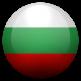 דגל בולגריה כתרגום לבולגרית
