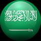 דגל סעודיה כתרגום לערבית