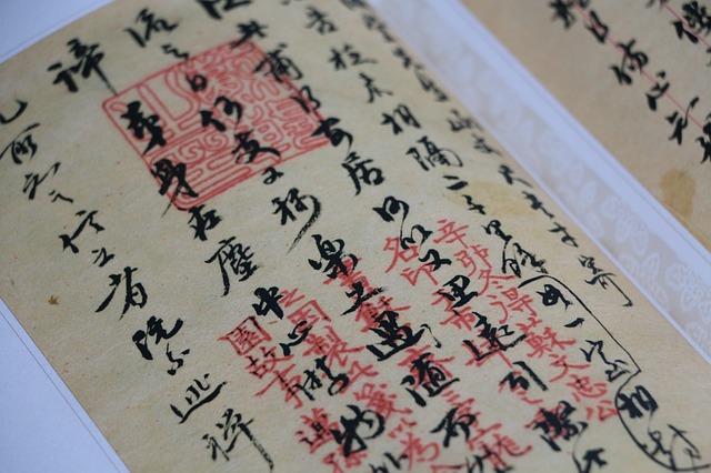 תרגום מסינית לעברית