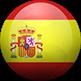 דגל ספרד כתרגום לספרדית