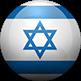 דגל ישראל כתרגום לעברית