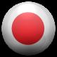 דגל יפן כתרגום ליפנית