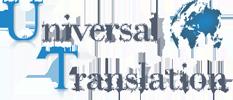 יוניברסל תרגומים