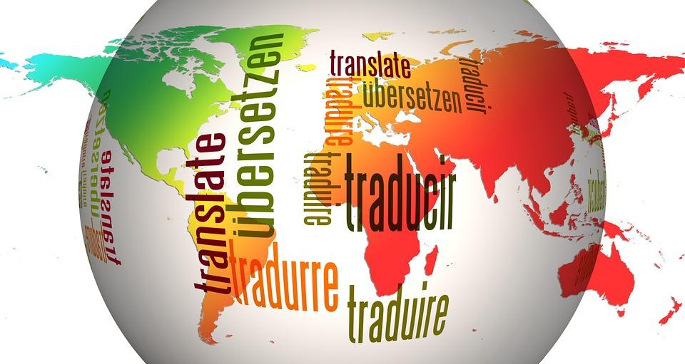 חברת תרגום אנושי מקצועי