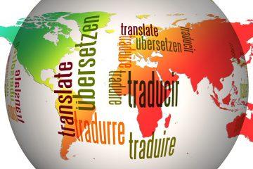 תרגום אנושי מקצועי